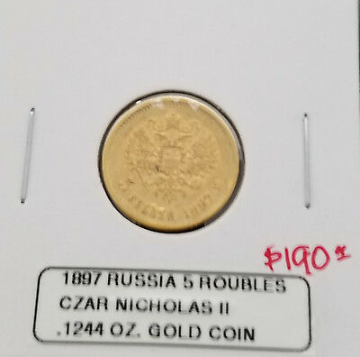 1897 Russia 5 Roubles .1244 oz. Gold Coin