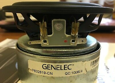 Genelec 8020a replacement woofer