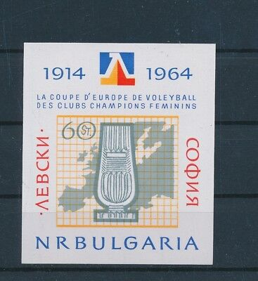 LH23545 Bulgaria 1964 imperf volleyball sports good sheet MNH