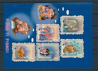 LH23637 Bosnia & Herzegovina cartoons good sheet MNH