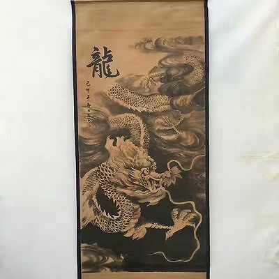 Collectible Old Decorated superb Chinese long Scroll Painting Vivid dragon