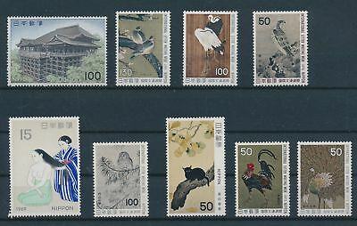 LH23816 Japan birds art paintings fine lot MNH