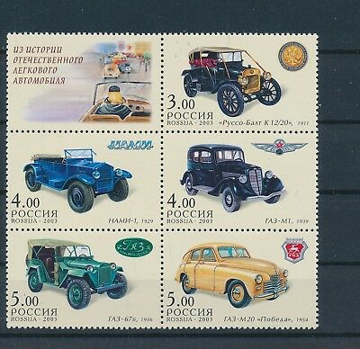 LH24401 Russia 2003 old timers vehiccles cars fine lot MNH
