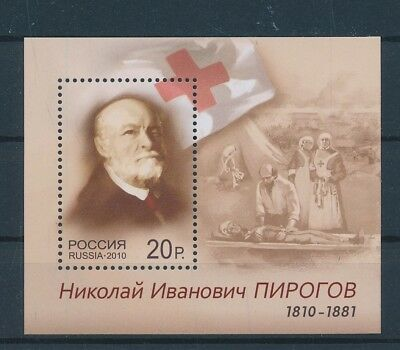 LH24456 Russia 2010 personalities red cross good sheet MNH