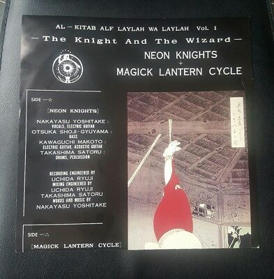 "NEON KNIGHTS / MAGICK LANTERN CYCLE ‎– ""Knight And The Wizard"" - Rare Vinyl"