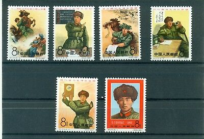 CHINA   1967 set 6 stamps MNH
