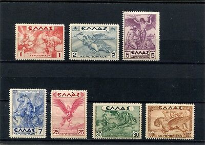 Greece, lot of early stamps, 1935, mitology, MNH/MH