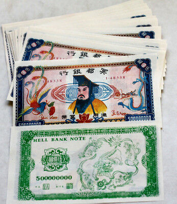 "Ca 60x "" 50 Millionen Hell Banknotes"", China UNC"