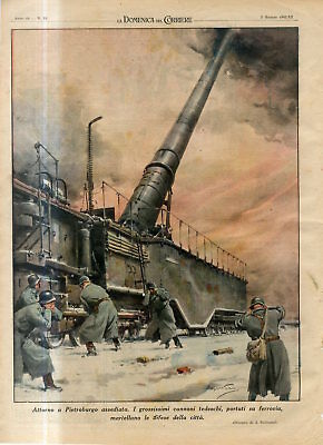 1942 Russia Leningrad besieged Huge German guns firing on defense of city Print
