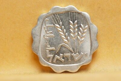 Israel, (5723) (1963) Agora, Extremely Fine, No Reserve,                     710
