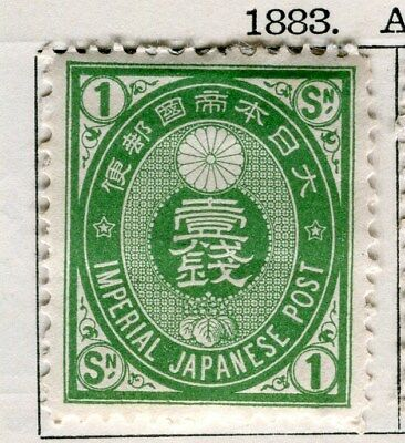 JAPAN;  1880s early classic Koban issue Mint hinged 1s. value