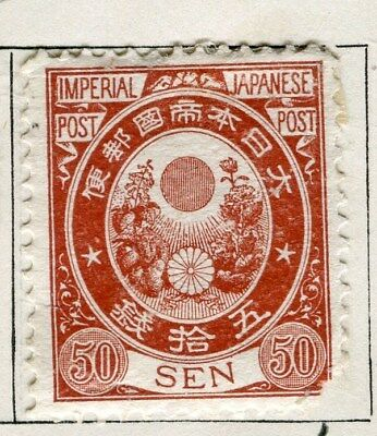 JAPAN;  1880s early classic Koban issue Mint hinged 50s. value ( hinge thin)