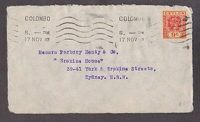 Ceylon - 1920 Cover FRONT with perfin stamp