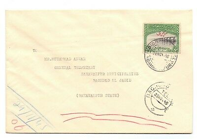 Bahawalpur  stamp SG01 used on official cover in 1945.RARE. imperial post cds.