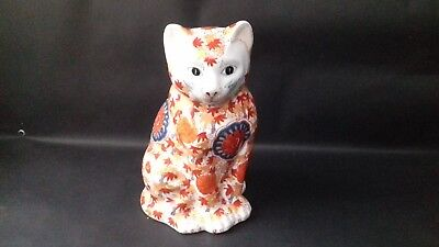 Large Oriental Imari Pattern Seated Cat, Red Signature Marks To Base (2)