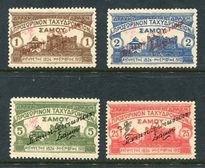 SAMOS GREECE OCCUPATION 1915 Overprinted MNH to 25d 4 Stamps High cat