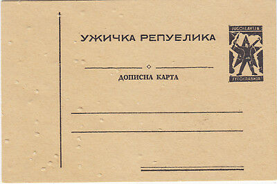 YUGOLAVIA 1945 p. stat. black (a) not travelled