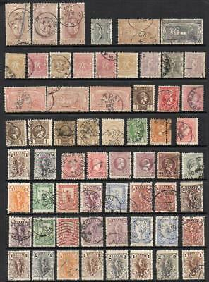 GREECE 61 Fine to Very Fine Used 1896-1901 No Hidden Faults Sound & Collectable