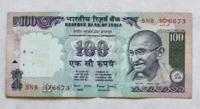 100 Rupees, Bank of India, 1996.