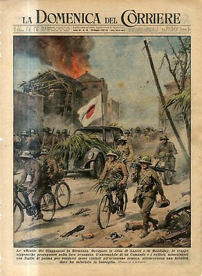 1942 WW2 Japanese troops victory in Burma. Occupied Mandalay city Antique  Print
