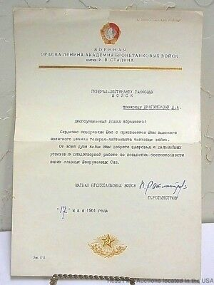 Pavel Rotmistrov Russian Red Army Commander WWII Signed Soviet Military Letter