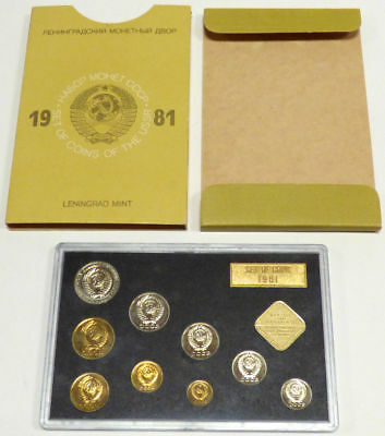 1981 Coins of the USSR Proof Set with Original Display & Packaging