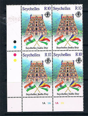Seychelles 2016 India Day 1v PLATE BLOCK MNH
