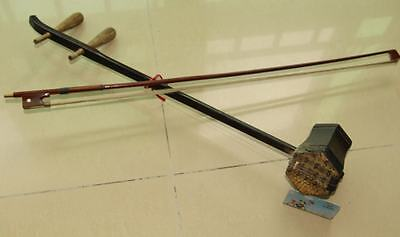 Vintage Fine Chinese Still work Old erhu