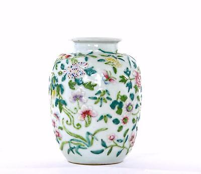 1940's Chinese Famille Rose Relief Porcelain Vase Flowers Peach Butterfly