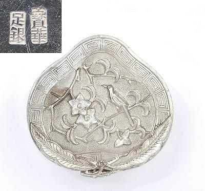 Early 20C Chinese Silver Repousse Peach Shaped Box Bird Flower Marked