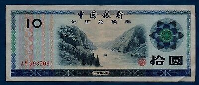 China Foreign Exchange Certificate 10 Yuan 1979  VF