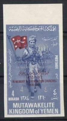 Kingdom of Yemen Sir Winston Churchill (436132)