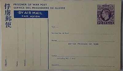 Great Britain World War 2 Three Pence Prisoner Of War Postal Stationery Card