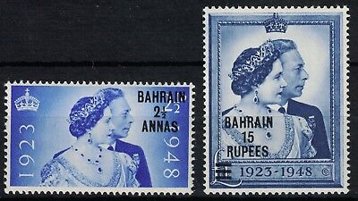 Bahrain, 1948 Royal Silver Wedding Set, U/m.