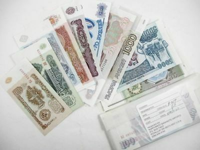 Lot Of Over 60 Russian Bank Notes Variety of Rubles  Uncirculated