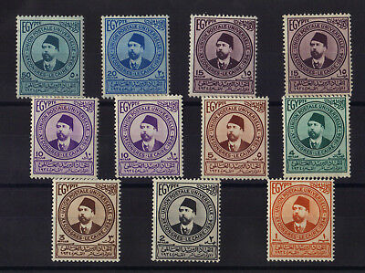 Egypte Egypt 1934 Part of Set Khedive Ismail 10th Congress of UPU MH