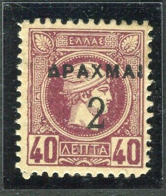 GREECE;  1900 Small Hermes Head Mint surcharged 2d/40l. value