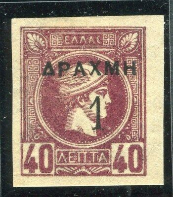 GREECE;  1900-01 Imperf Hermes Head Mint surcharged 1d/40l. ,