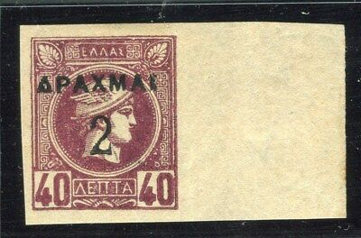 GREECE;  1900-01 Imperf Hermes Head Mint surcharged 2d/40l. , Marginal