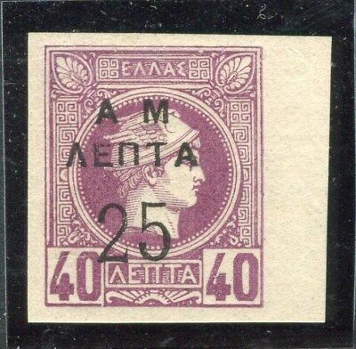 GREECE;  1900-01 Imperf Hermes Head Mint AM surcharged 25/40l. , Shade