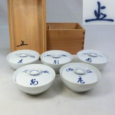 B113: Japanese blue-and-white porcelain five small covered bowl with box.