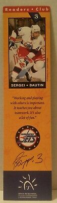 WINNIPEG JETS Readers Club BOOKMARK Hockey BOOKS Education NHL Sergei Bautin