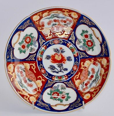 Signed Chinese Hand Painted Imari Coloured Plate - Panels with Cranes & Blossoms