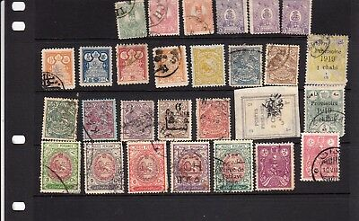 A Collection Of Early Persian Stamps