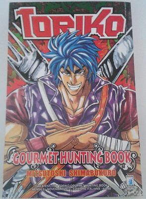 Toriko Gourmet Hunting Book (Star Comics)