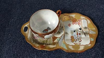 antique Chinese/Japanese   cup/ plate rare. Fan and leaf mark in cup. Signed