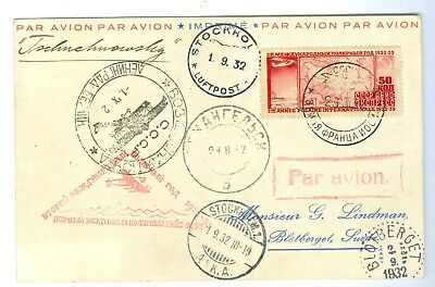 Russia-Cover-Stamps: Year 1932.Est: $180