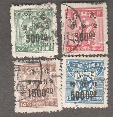 SOUTH CENTRAL CHINA postally used copies.