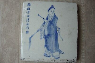 Chinese Blue & White Tile 19c / 20 c #3