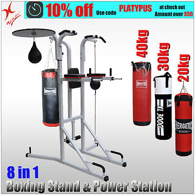 8 in 1 Boxing Stand - 4 Way Gym Station - Power Tower - Punching Bag -  Chin up